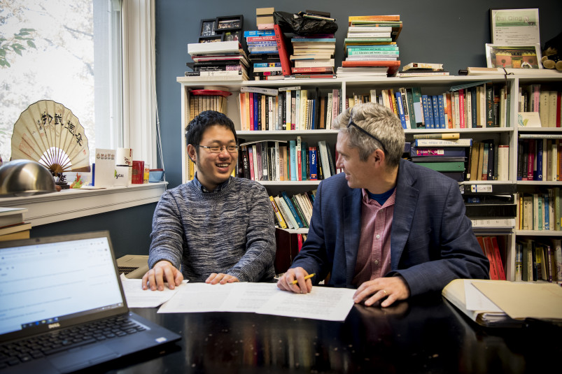 Weining Wang'21 and Professor of Chinese, Daniel Youd, team up over translations, culture, an...
