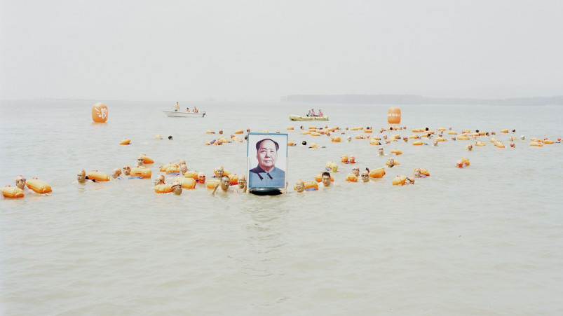 Detail of Zhang Kechun People Crossing the Yellow River with a Photo of Mao Zedong, Henan